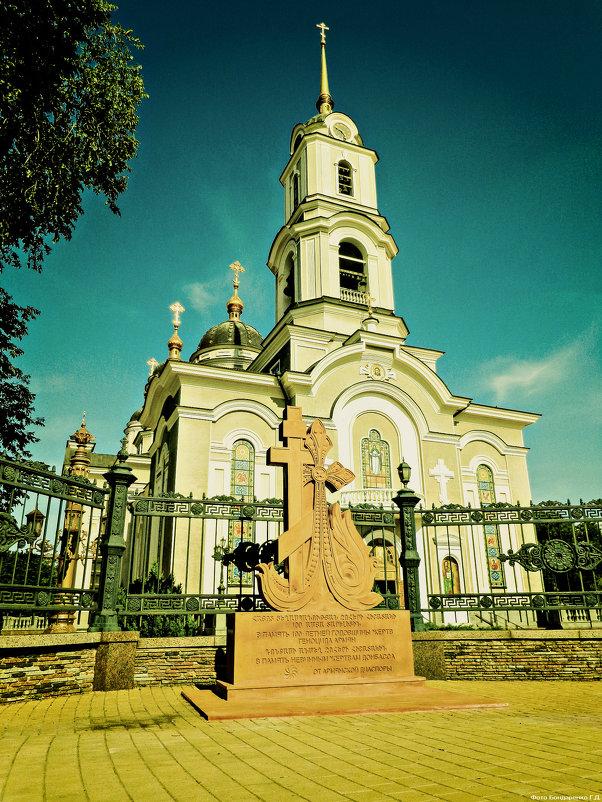 Спасо-Преображенский кафедральный собор - Герман