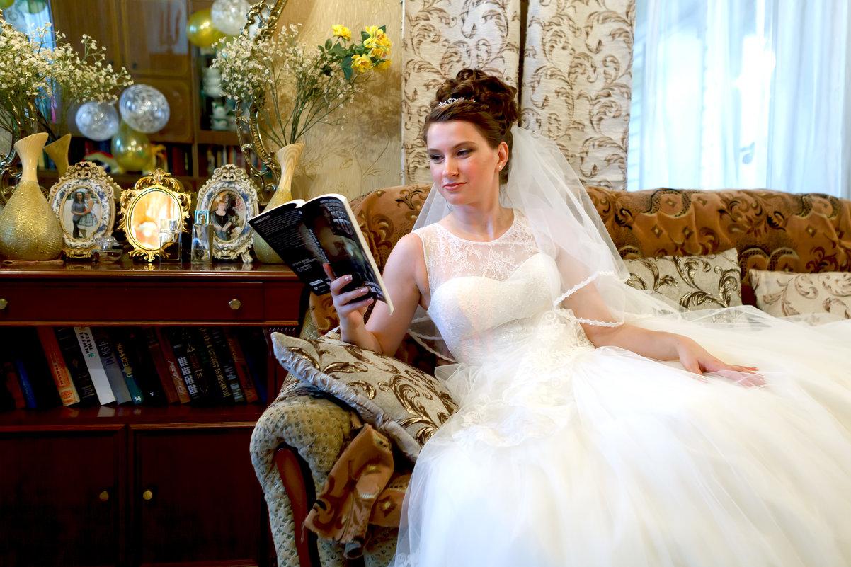 Невеста на тахте. - Юрий Буйдин