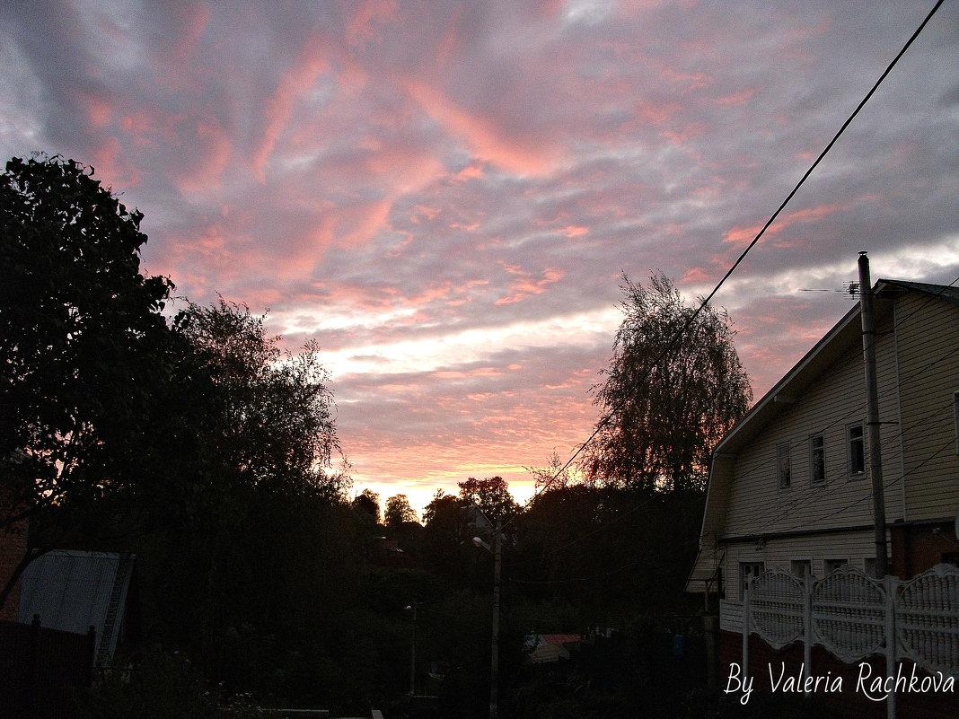 Осенний закат - Валерия