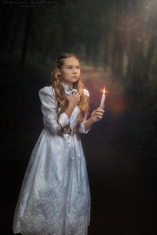 сон - Ярослава Бакуняева