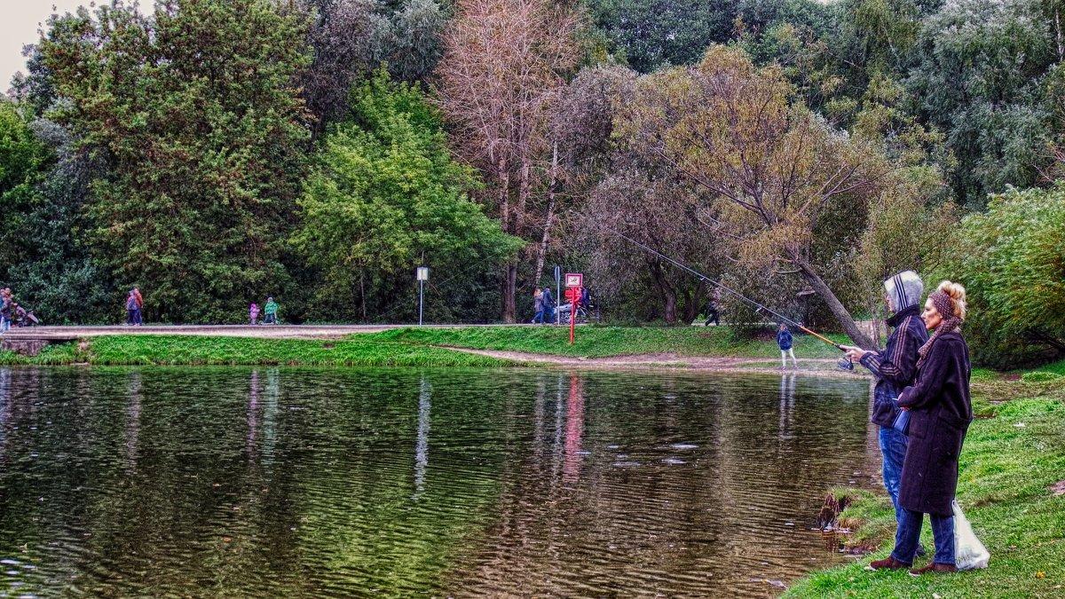 Осенний парк.(1) - Лара ***