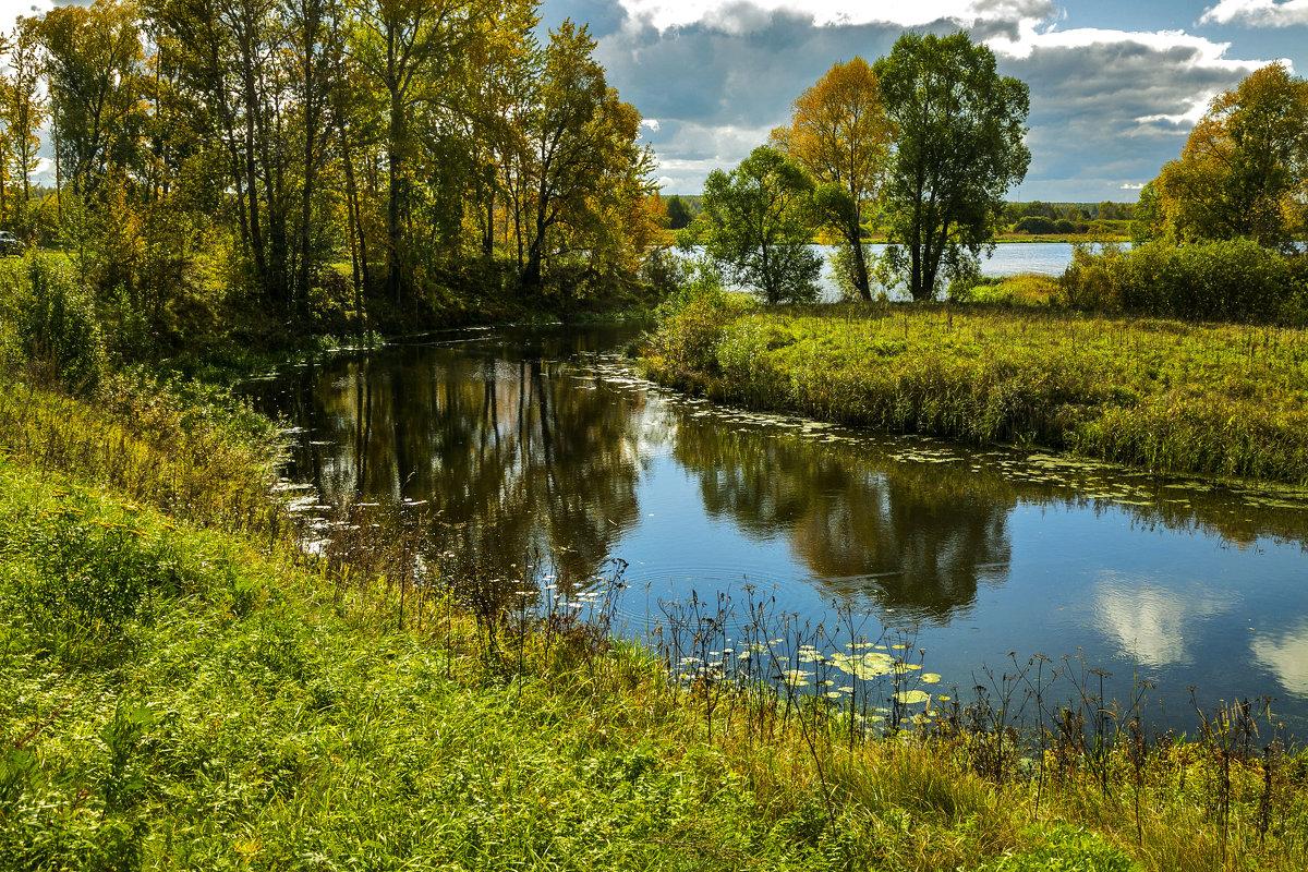 Осень в зеркале озер - Алла ************