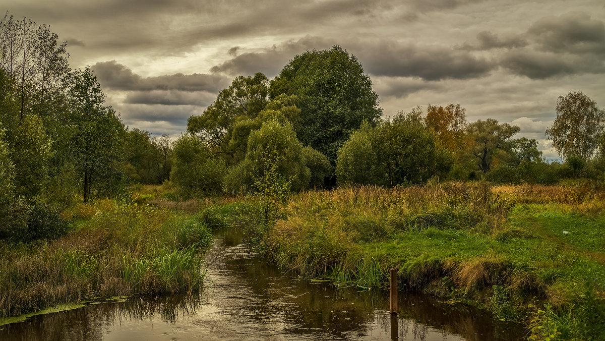 Река Дрезна сентябрь 2016 - Андрей Дворников