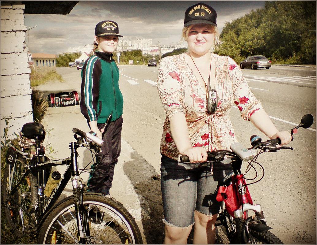 Велосипедисты... - Кай-8 (Ярослав) Забелин