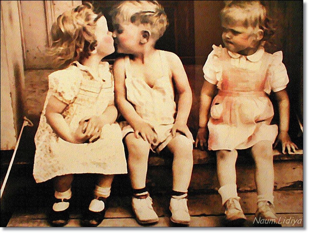 Первый поцелуй и ревность - Лидия (naum.lidiya)