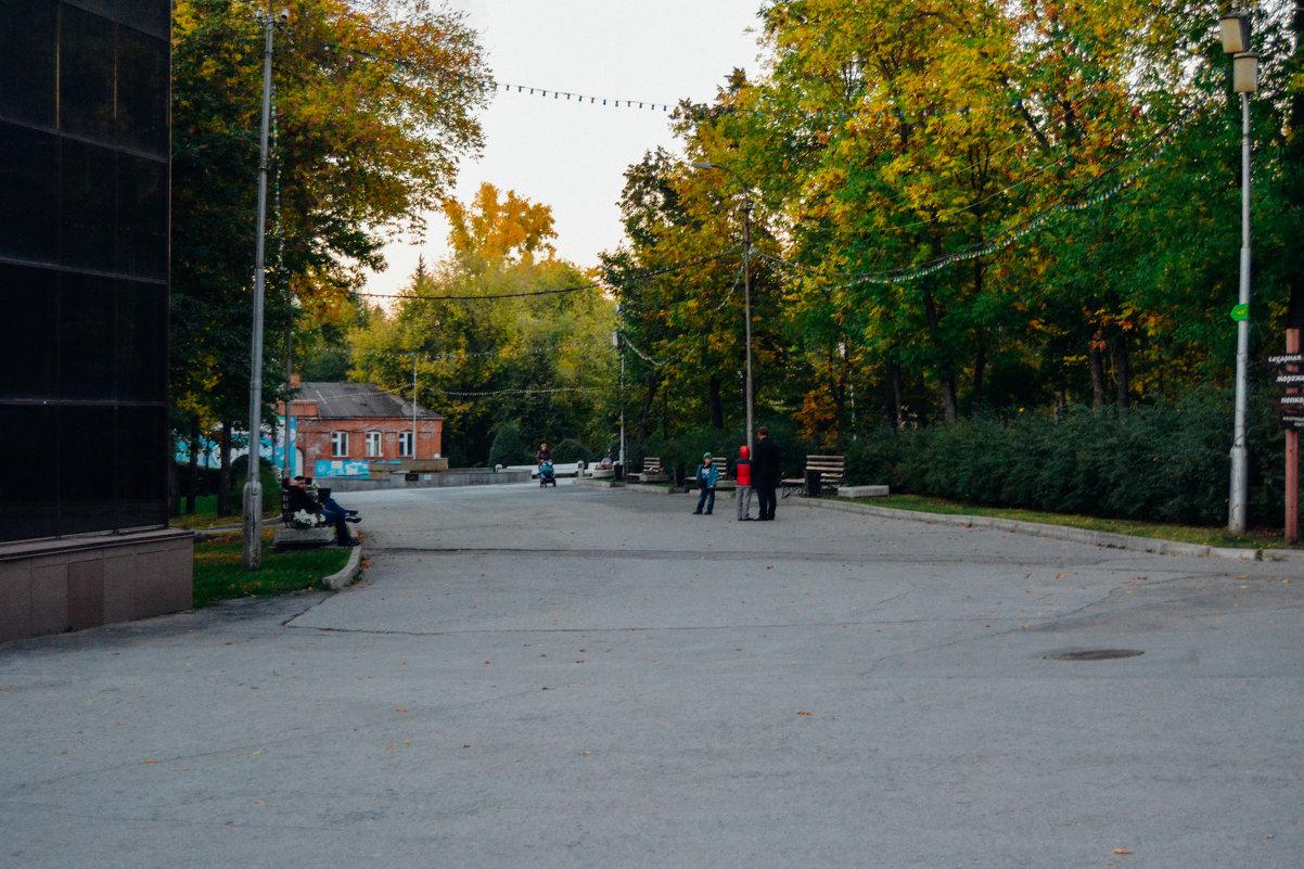 Осенний парк - Света Кондрашова