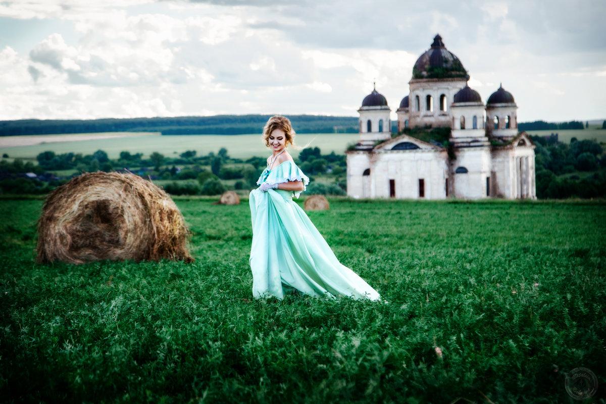 Барышня - Наталья Боброва