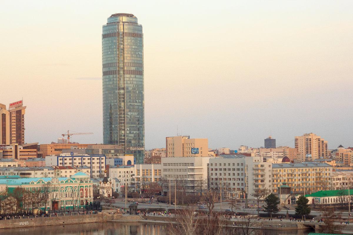 Екатеринбург - Руслан