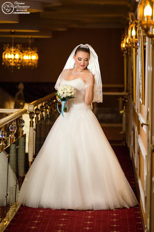 Невеста Алёна - Оксана Васецкая