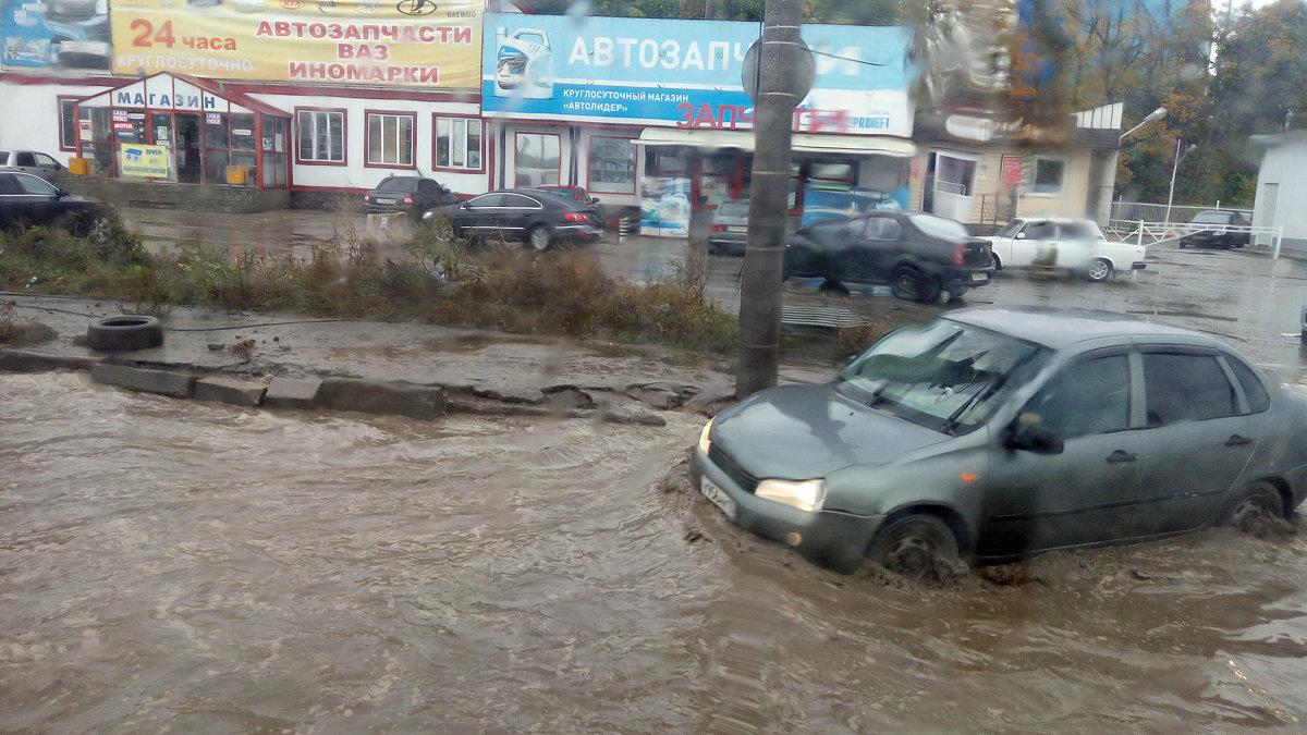 В Самаре сегодня дождливо - Александр Алексеев