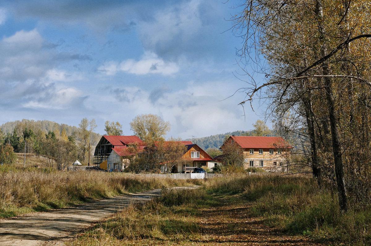 Сибирская глубинка. Домики в деревне - Дмитрий Конев