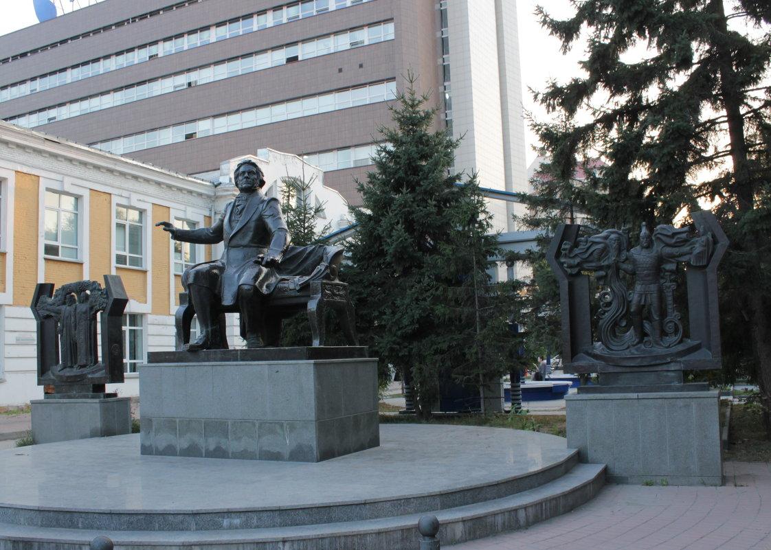 Новосибирская государственная консерватория им.  М. И. Глинки - Олег Афанасьевич Сергеев