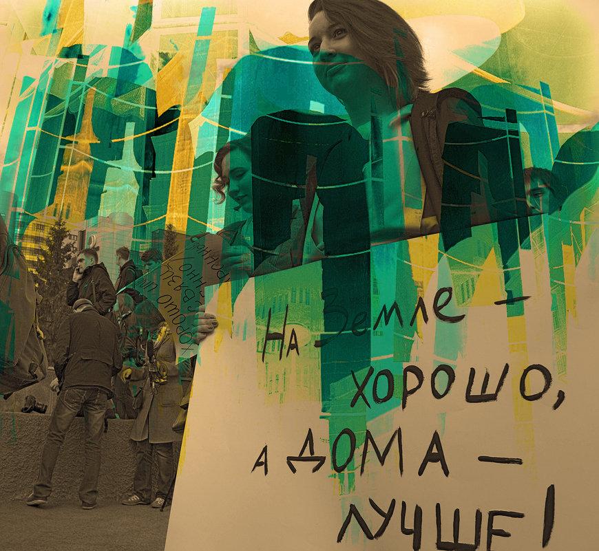 karmacoma - Алексей Карташев
