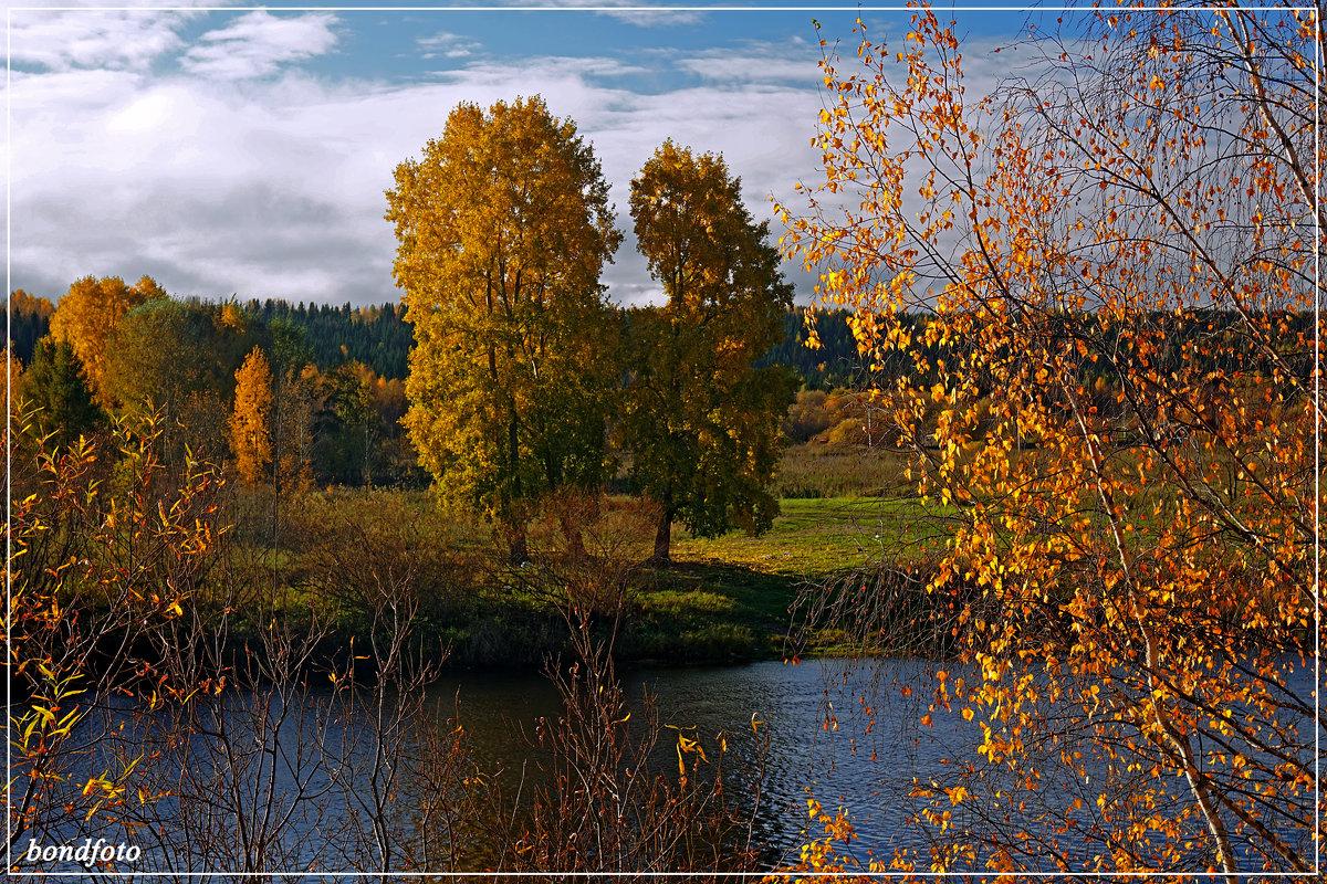 Уходящее лето - Виктор Бондаренко