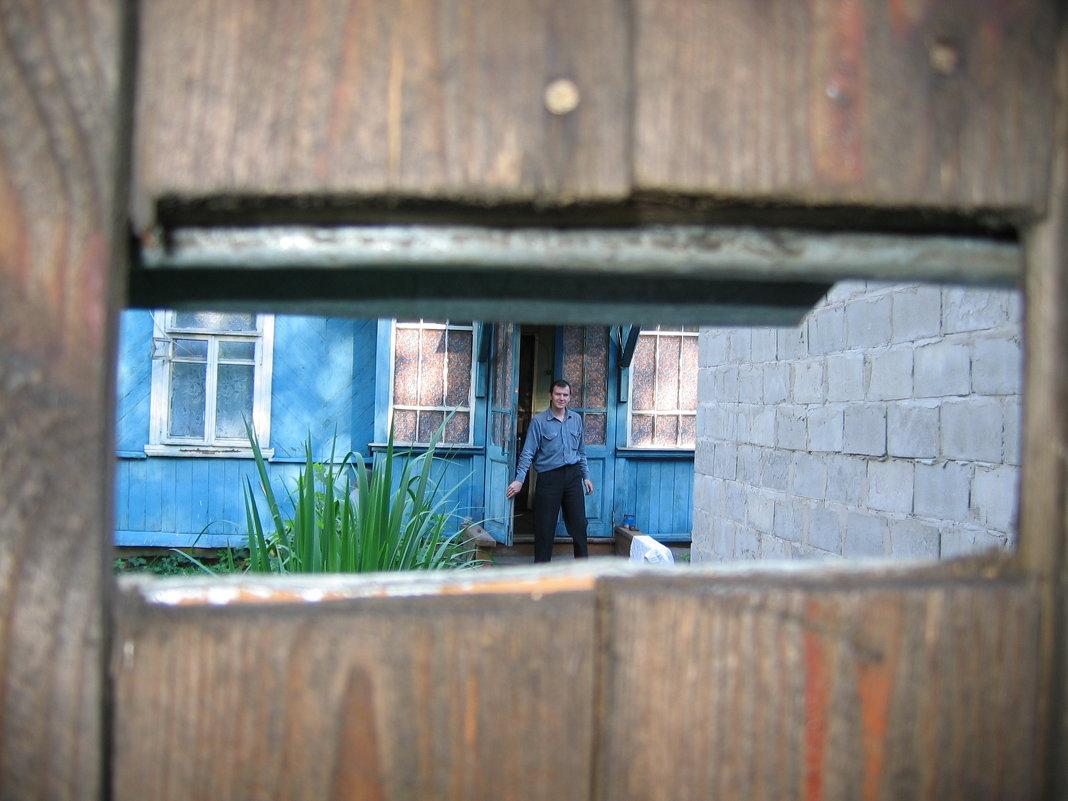 Сосед - Sasha Berg