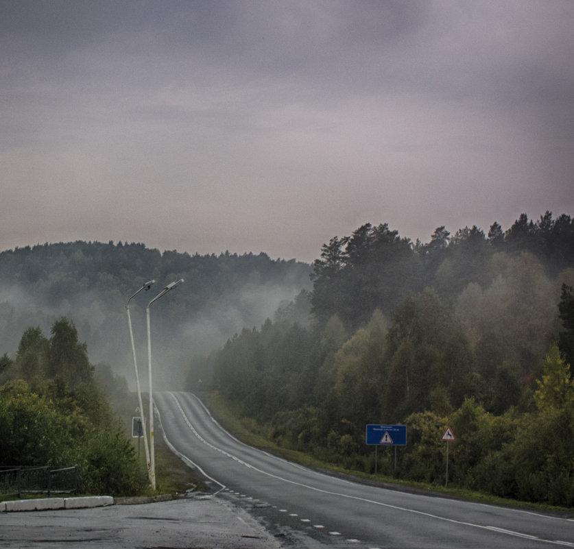 Облачный путь - Александр Зенченко