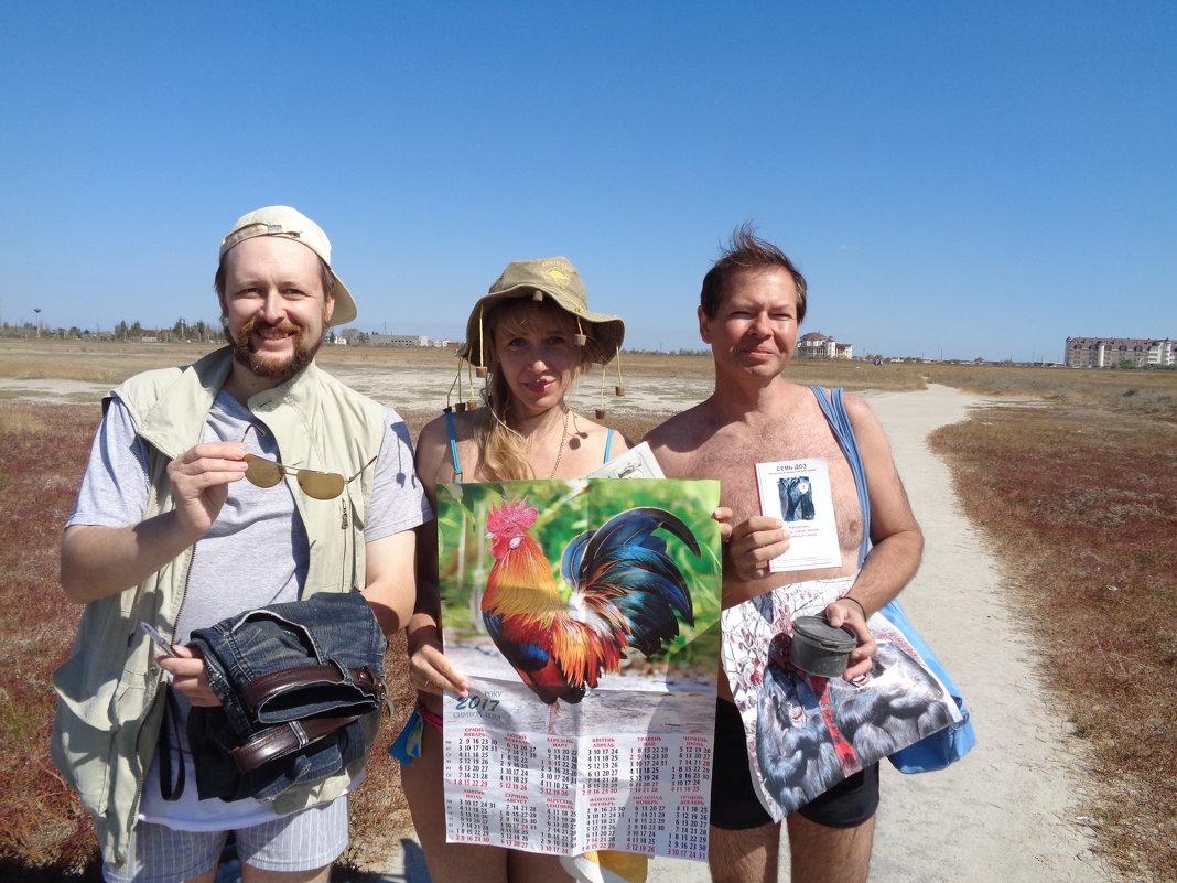Встреча на Арабатской стрелке с австралийскими путешественниками Таней и Алексом... - Алекс Аро Аро