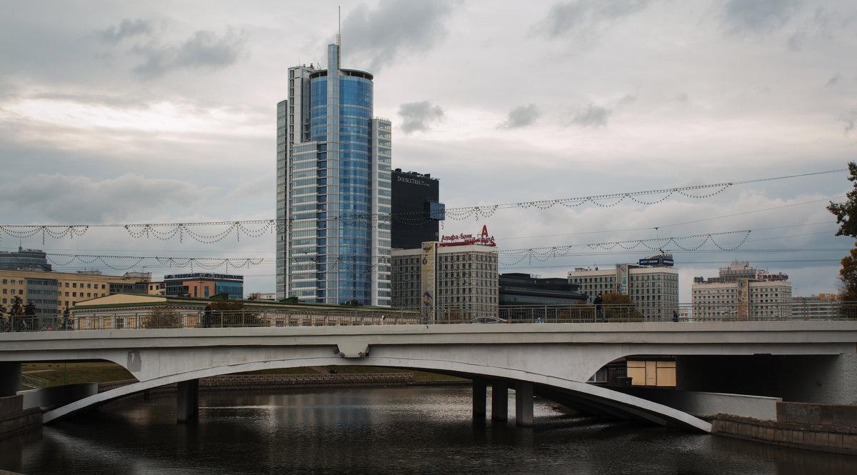 Минский мост - Наталья Понтус