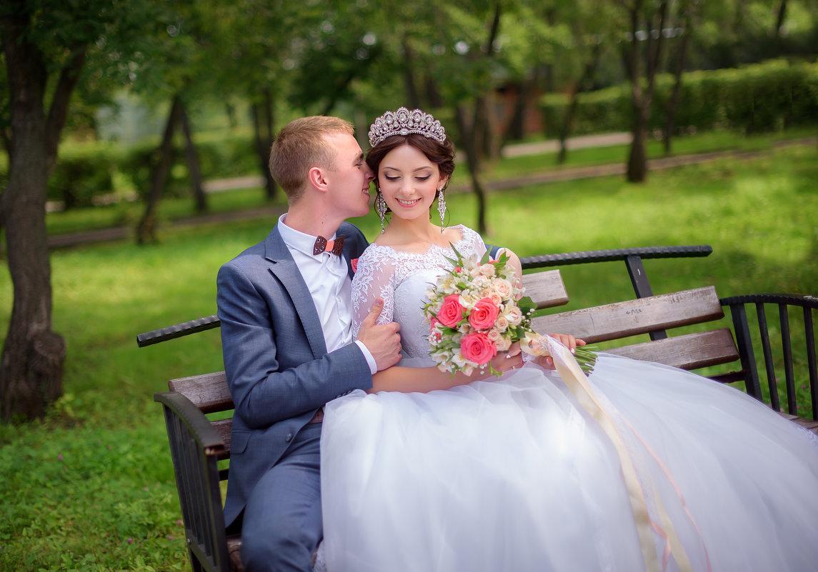 Влюбленные - Екатерина Тырышкина
