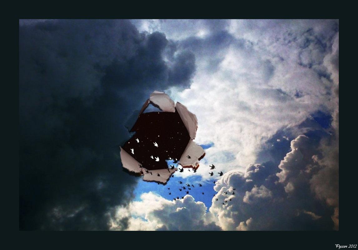 Прорыв - Андрей Щетинин