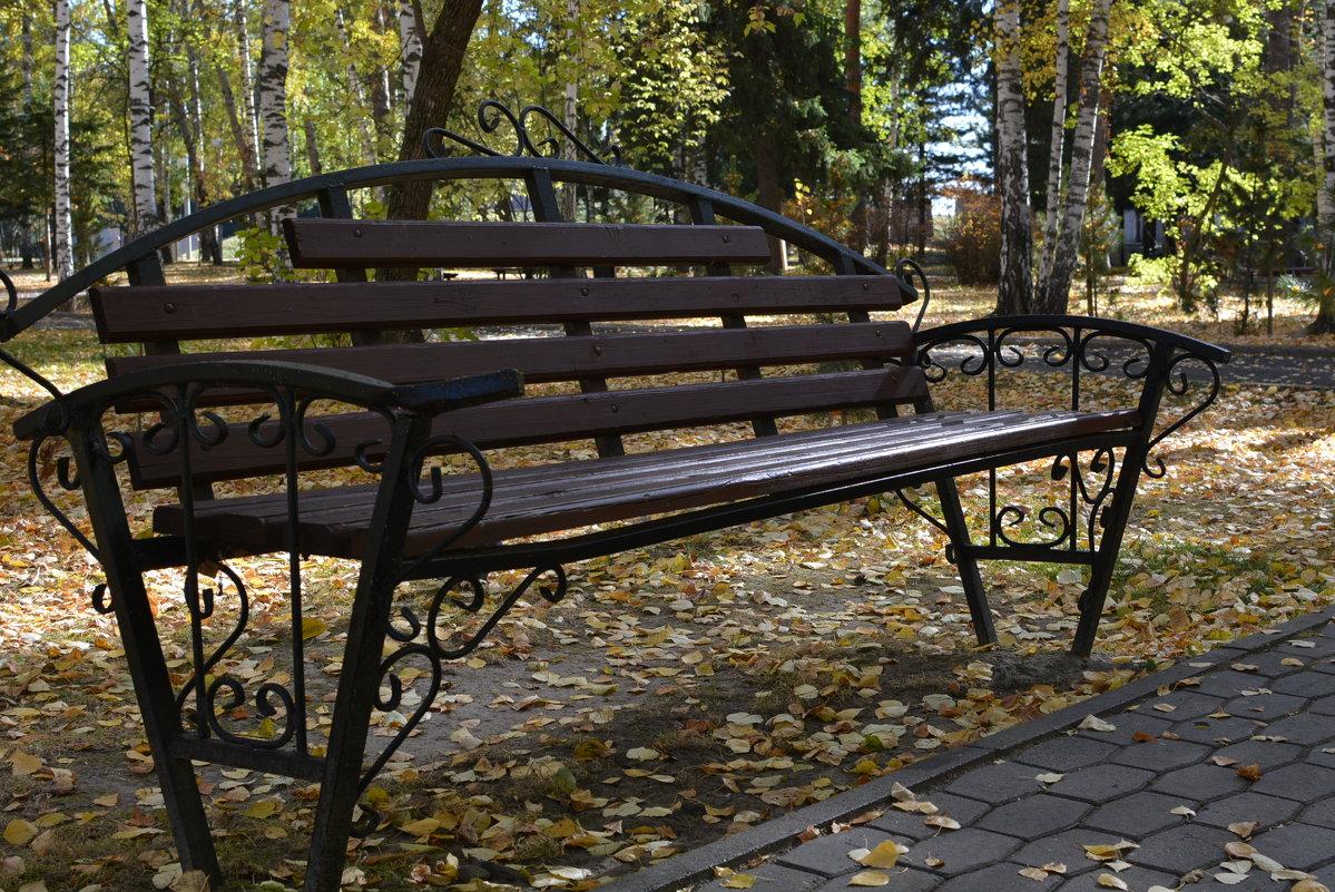 В парке - grovs