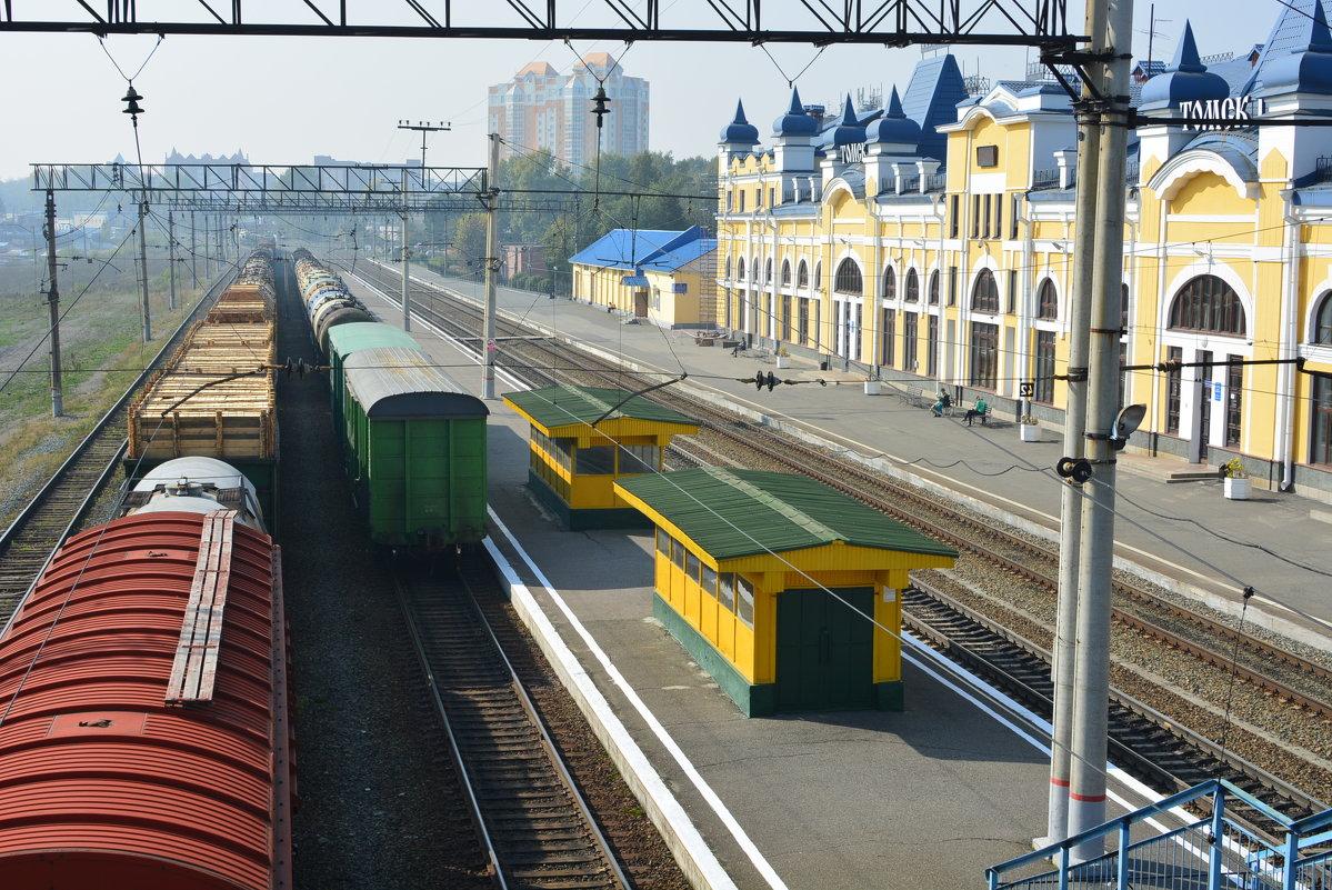 Вокзал - grovs