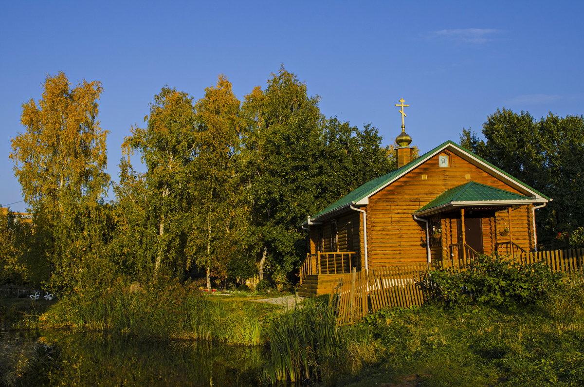 Осень - Ильдус Хамидулин