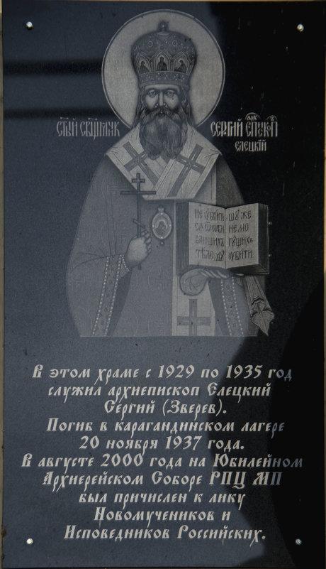 * - Яков Реймер