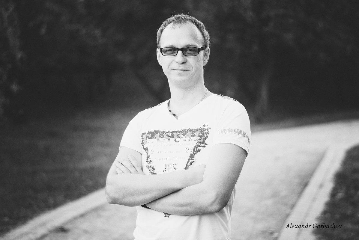 Федор - Александр Горбачев