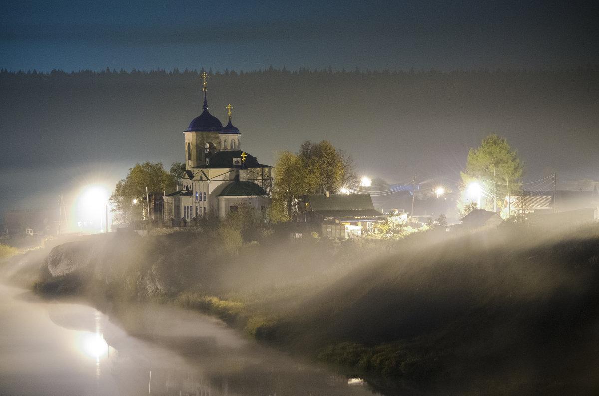 Церковь в тумане - Марина