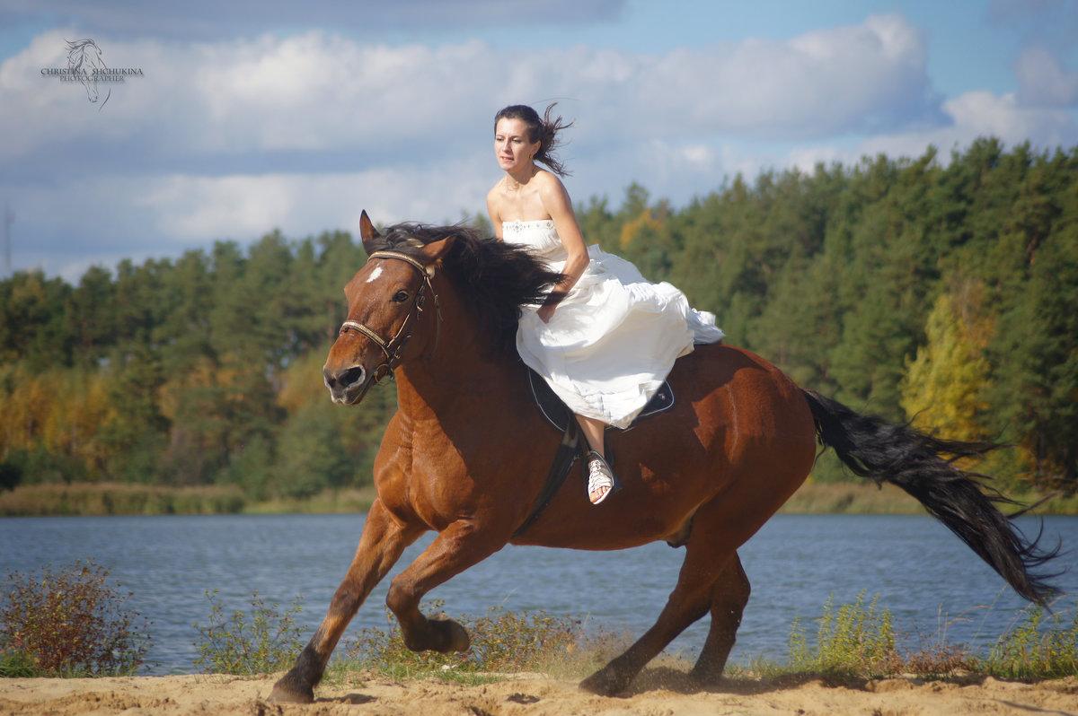 Сбежавшая невеста - Кристина Щукина