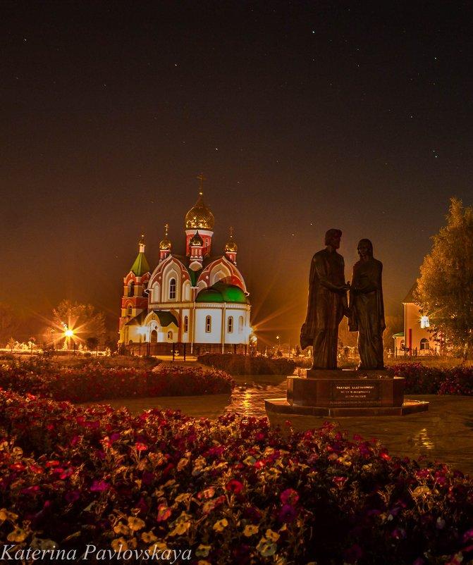 Ночной собор - Катерина