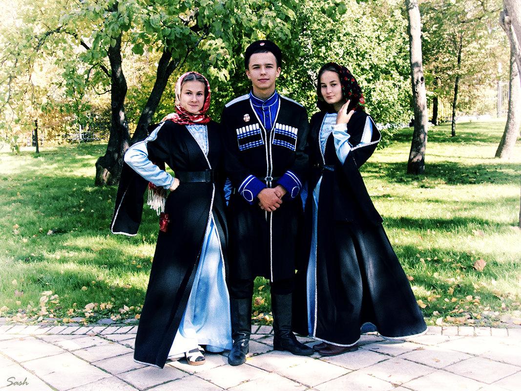 Две казачки и казак - Alex Sash