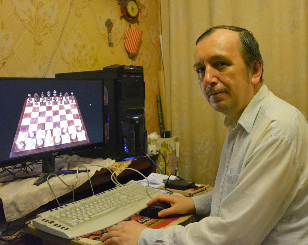 Ход белых - Александр Буянов
