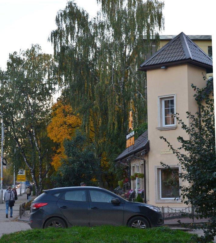 Осень на Гагаринке - Александр Буянов