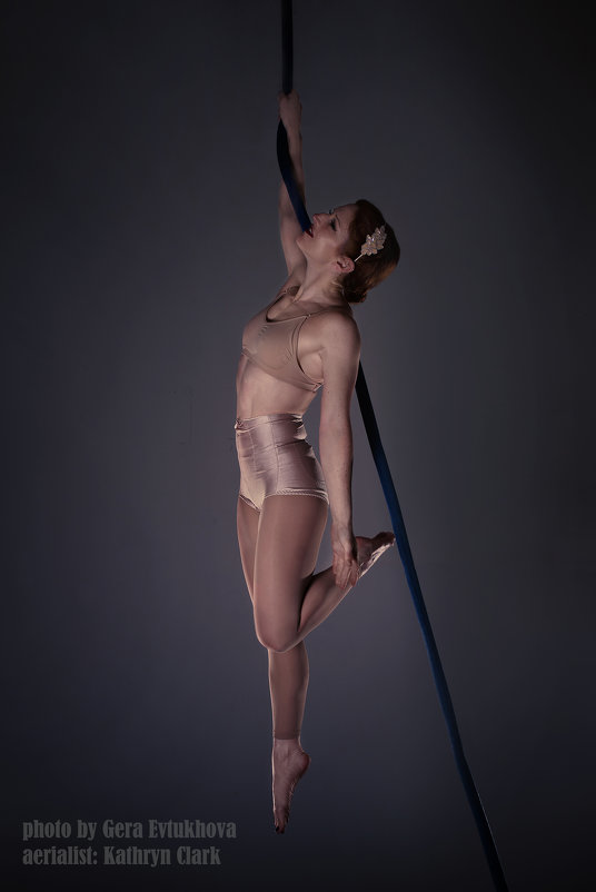 kat on rope - Gera Evtukhova