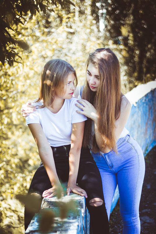 Подруги - Татьяна Зайцева