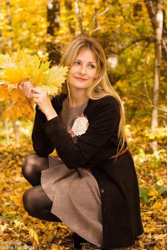 Осенние краски - Ирина Холодная