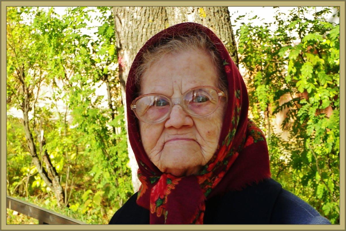 День пожилого человека, скоро 90 - Святец Вячеслав