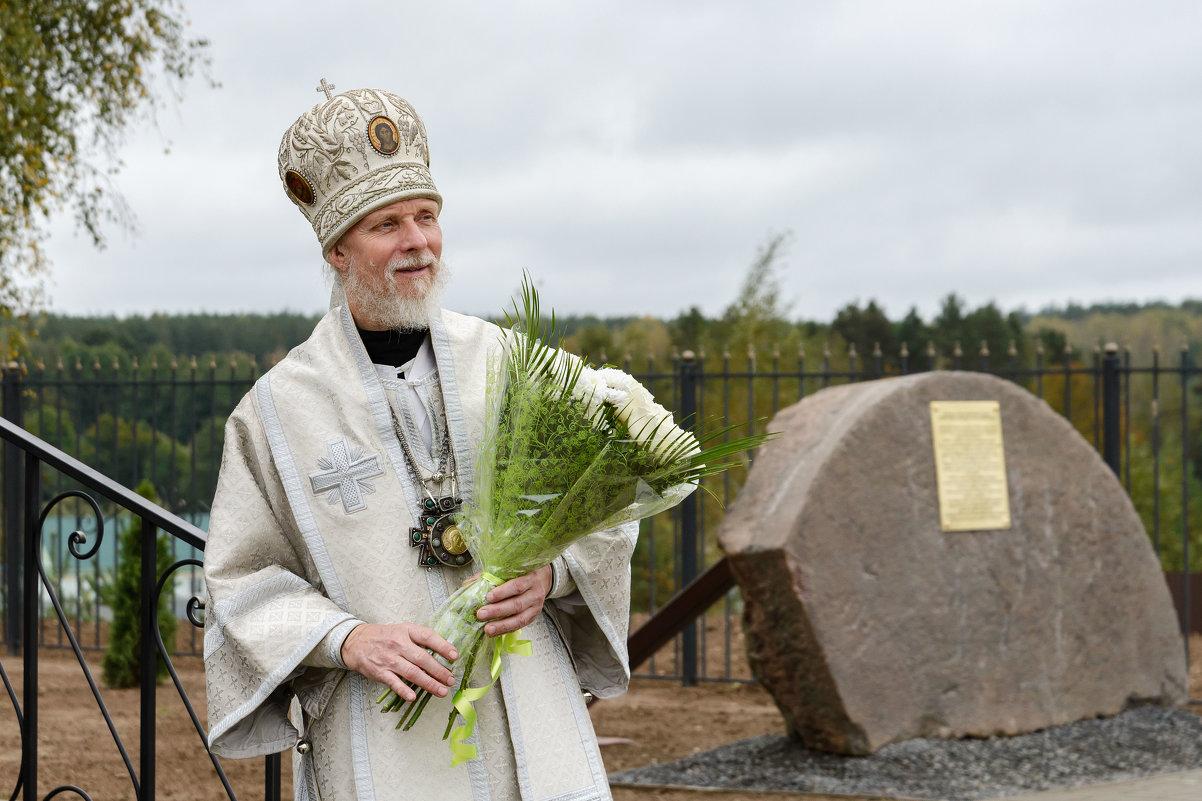 Максимилиан, архиепископ Песоченский и Юхновский. - Анатолий Сидоренков