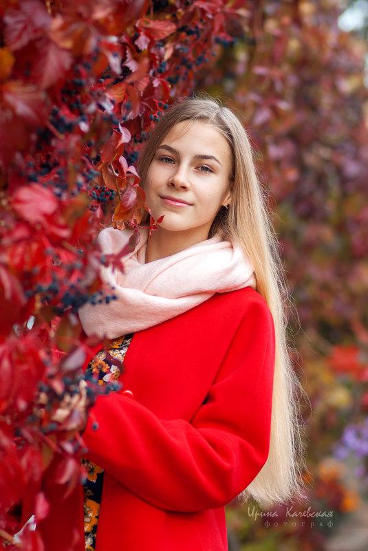 Яркая осень - Ирина Kачевская