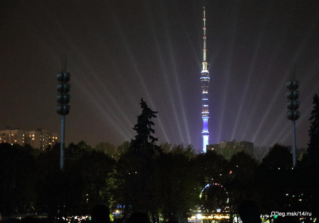 телебашня,взгляд ночью - Олег Лукьянов