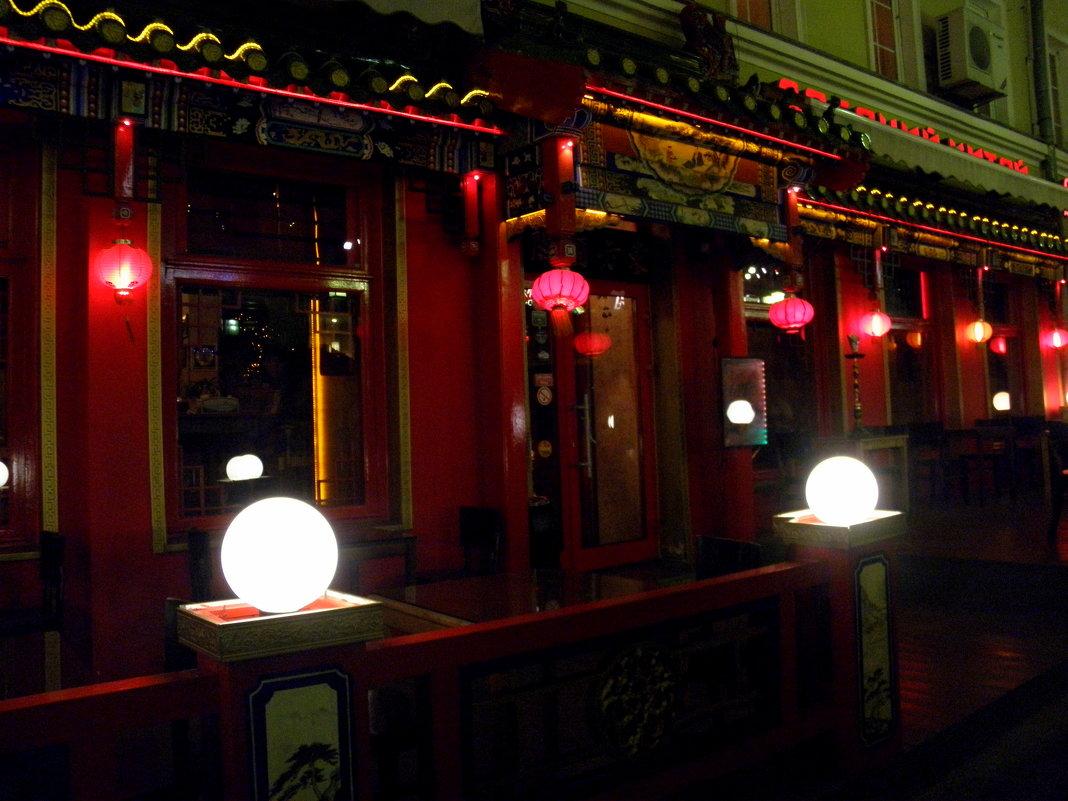 Китайский ресторанчик - Елена