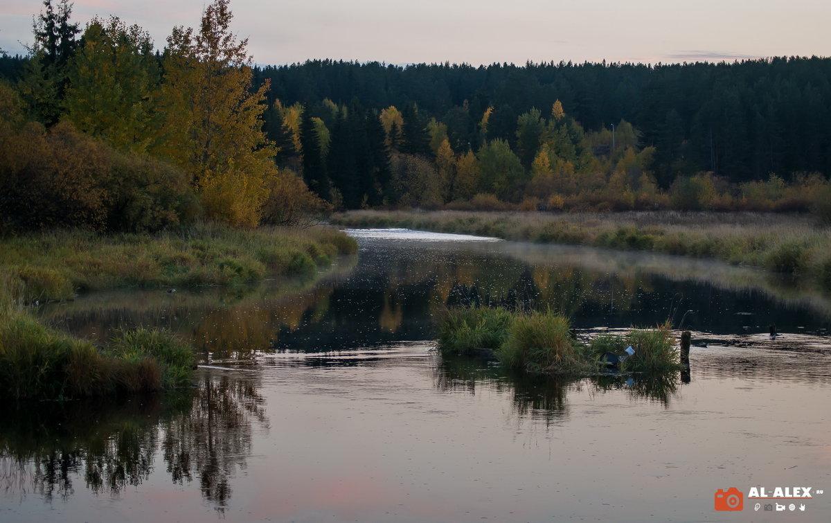 Спокойная вечерняя осень - Алексей Обухов