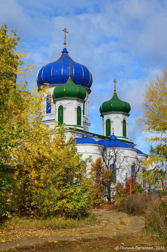 Христорождественский храм (2) - Полина Потапова