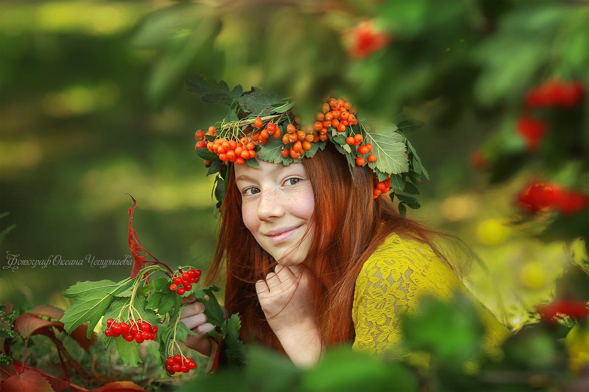 Алина - Оксана Чепурнаева