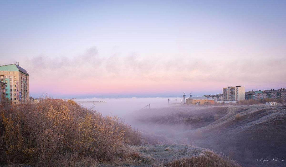 Холодный туман - Сергей Щеглов