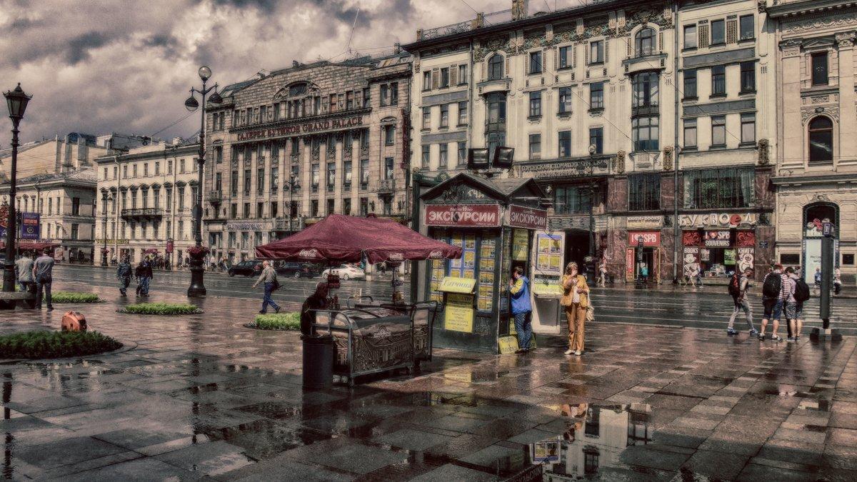 Дождливый день в Питере. - Лара ***