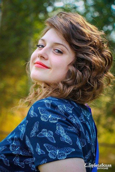 Олеся - Екатерина Горбачевская