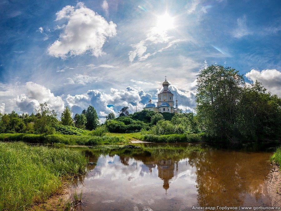 На просторах Руси - Александр Горбунов